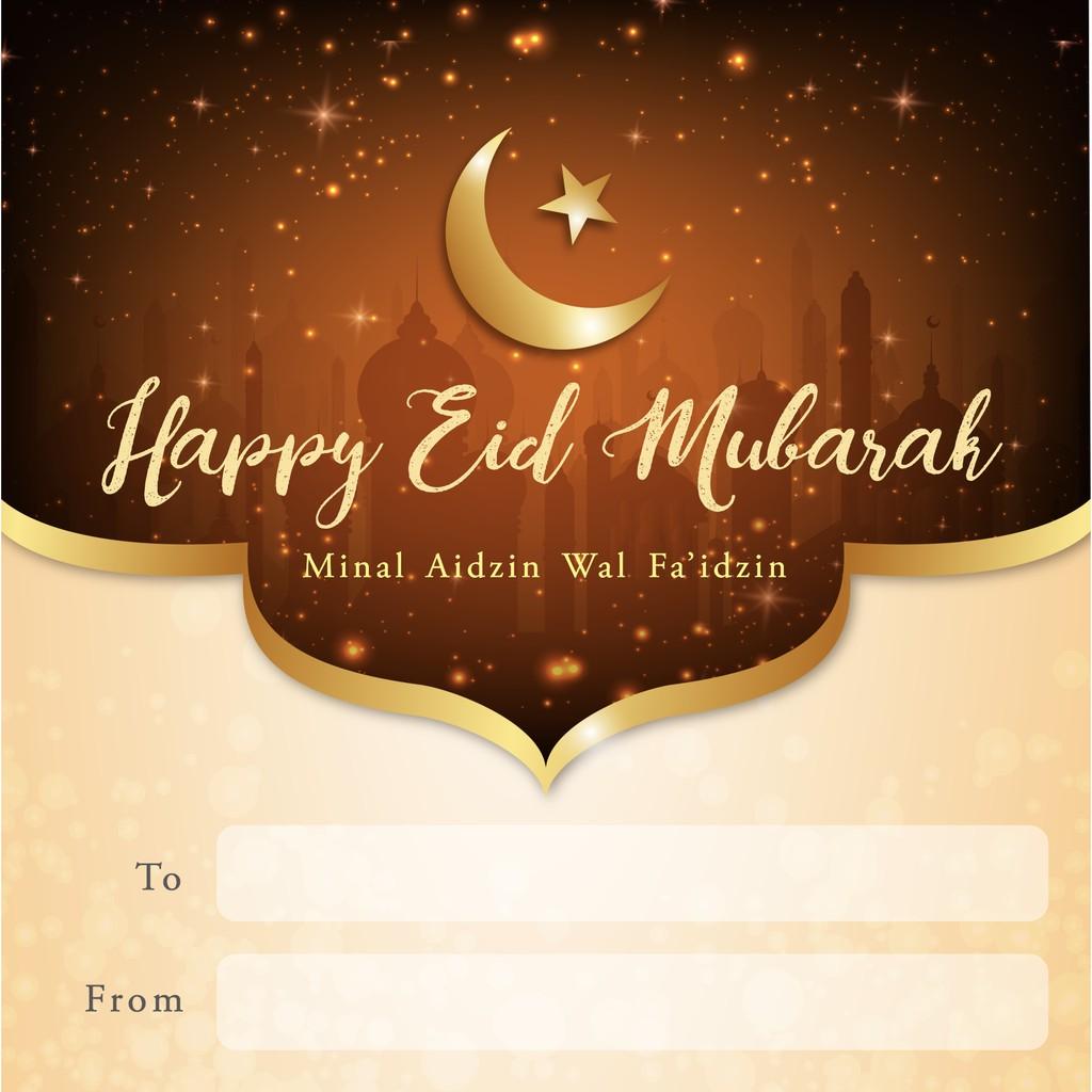Kartu Ucapan Selamat Lebaran Hari Raya Idul Fitri Card Hang Tag Hampers Murah Tebal Eid Mubarak 1 Shopee Indonesia