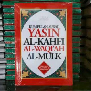 Kumpulan Surat Yasin Al Kahfi Al Waqiah Al Mulk Terjemah Transliterasi Latin
