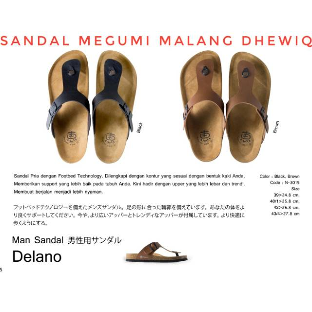 Megumi man sandal ...