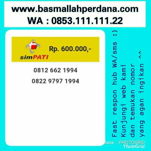 Perdana Simpati 11Digit Seri ABAB langka Super Cantik 0812 890 7171 C11 | Shopee Indonesia