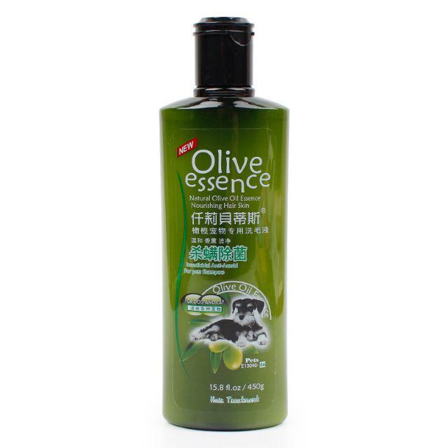 Shampoo Olive 450ml all varian Untuk Anjing dan Kucing-Dog&Cat No7 450ml