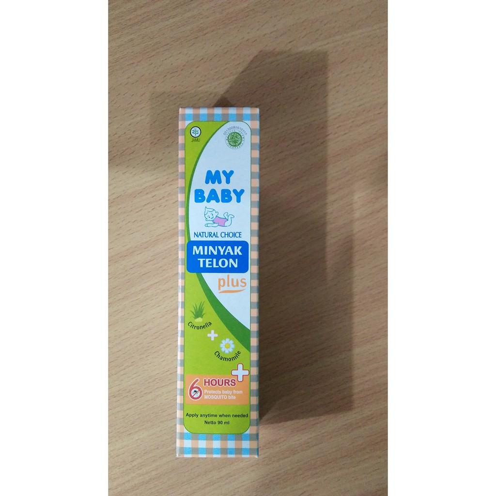 Mitu Tissue Baby Botol 60 Sheet Shopee Indonesia My Minyak Telon Plus 90 Ml 2