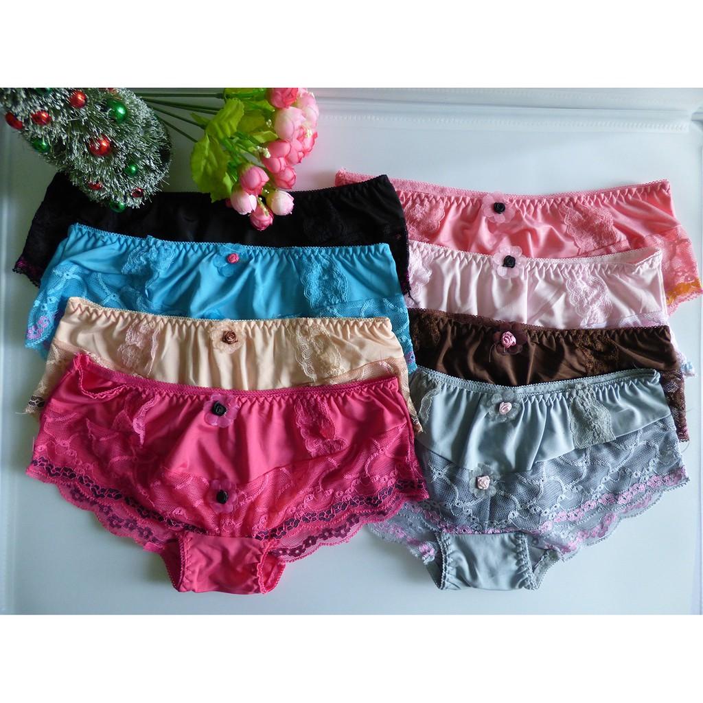 17fe54a736ec Pakaian Dalam - Tidur Wanita Gasp, Daftar Harga Pakaian Dalam ...