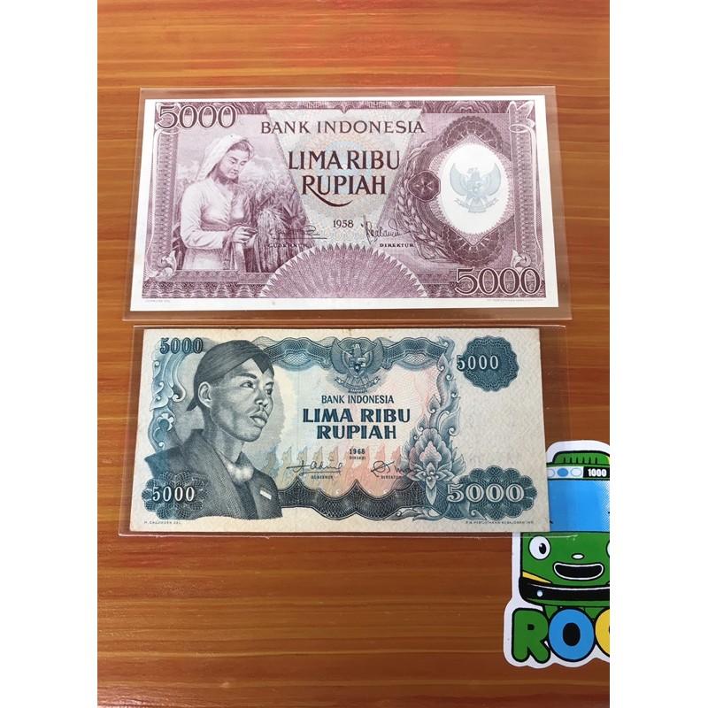 Uang Kuno 5000 Pekerja Violet UNC dan 5000 Sudirman AUNC Seri Sama