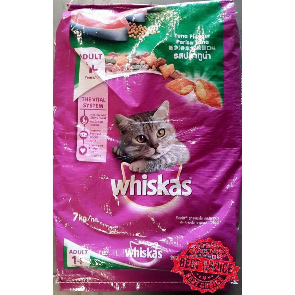 Whiskas Kandang Hewan Temukan Harga Dan Penawaran Online Terbaik Dry 480gr Makanan Kucing Kering Rasa Chicken Oktober 2018 Shopee Indonesia