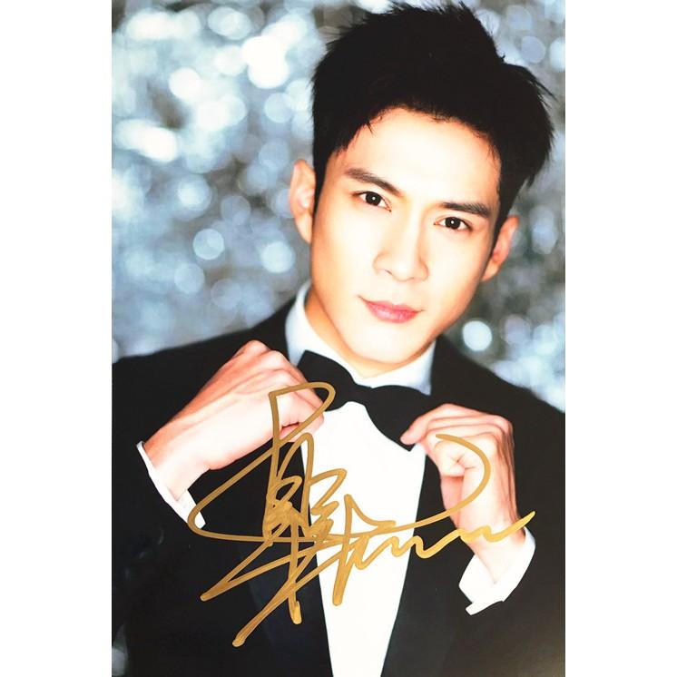 Pen Gambar Idol Light East Jun Kiss Dengan Tanda Tangan Gaya Korea