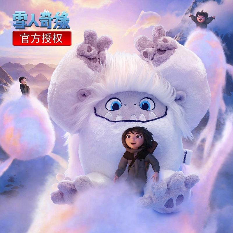 Ready Stock Romantis Asli Abominable Snowman Boneka Ovo Boneka Mainan Mewah Shopee Indonesia