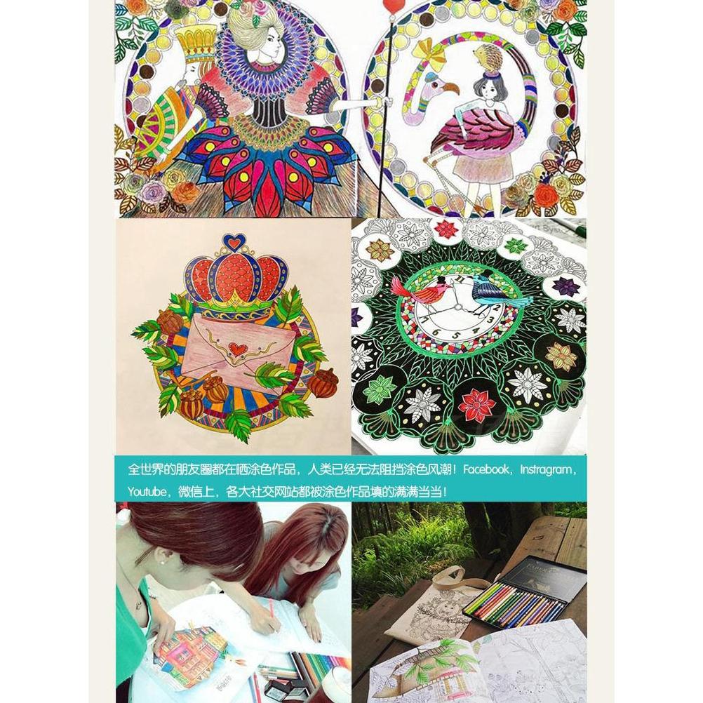 Rahasia Mewarnai Taman Yang Dilukis Dengan Tangan Lukisan Lukisan Mewarnai Buku Warna SD Dekompresi