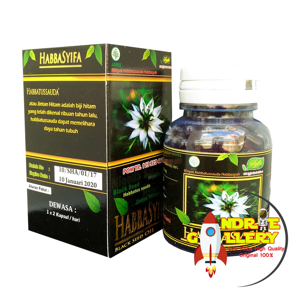 Habbatussauda Oil Extrafit Plus Propolis Trigona Isi 200 Shopee Kamil 3 In 1 Kapsul Indonesia