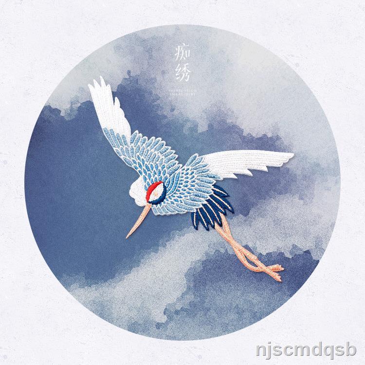 Stiker Patch Bordir Desain Burung Bangau Cina Shopee Indonesia