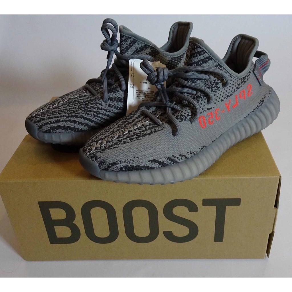 158e092ee Adidas Yeezy 350 V2 Boost Beluga 2.0 White Zebra Sport Shoes Sneakers