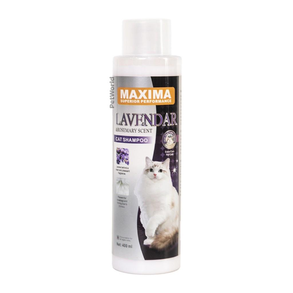 Maxima Cat Dry Skin Shampoo - Pet Moisturizing Shampo Kucing Hewan-1