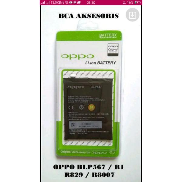 DIJUAL BATTERY BATRE BATERAI OPPO R1 - R829 - R8007 - BLP567 batre battery  ORIGINAL