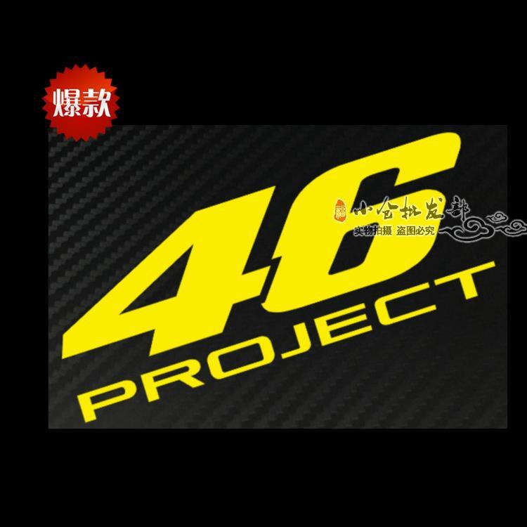 Sticker Reflektor Dekorasi Helm Motor Motif Tulisan 46 Rossi Agv Itali Warna Kuning Shopee Indonesia