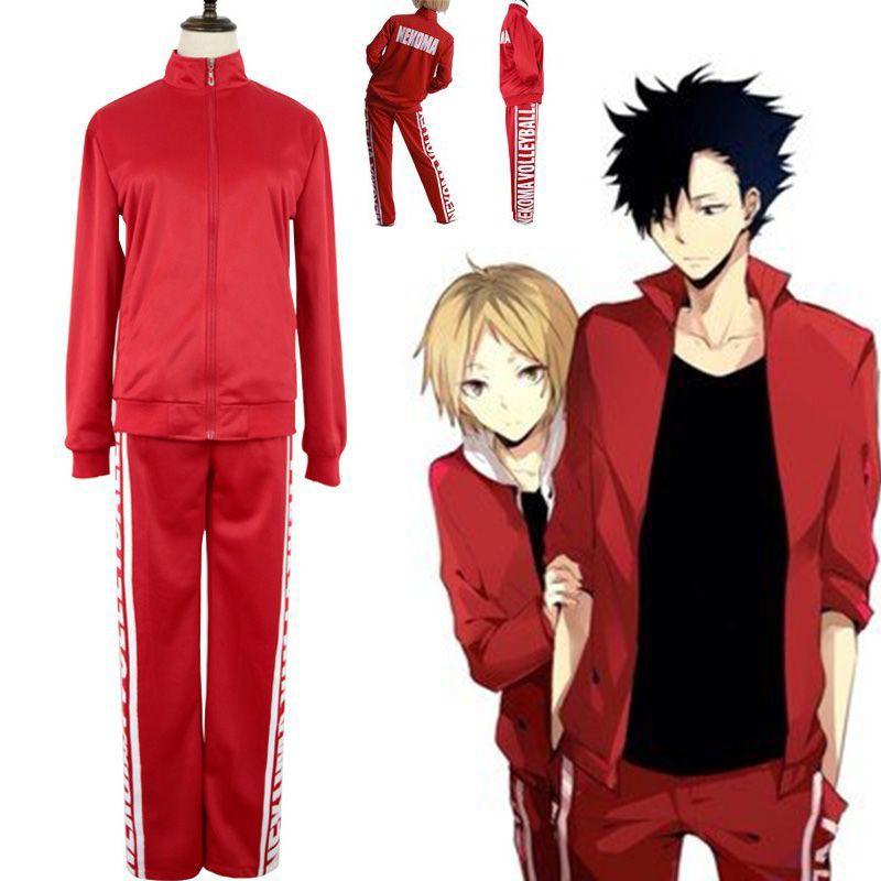Anime Haikyuu Nekoma Cosplay Costume High School Uniform ...