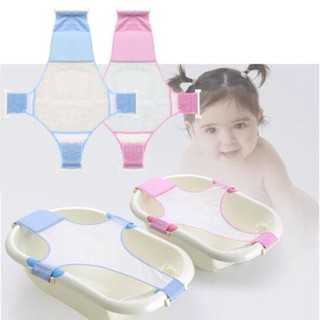 Baby Bath Net Helper reticulate Jaring Mandi Bayi Alat Bantu Memandikan Baby