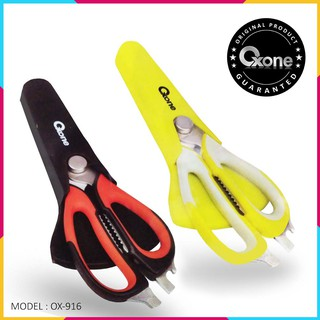 Gunting Dapur OX-916 Oxone Professional Kitchen Scissor | Shopee Indonesia
