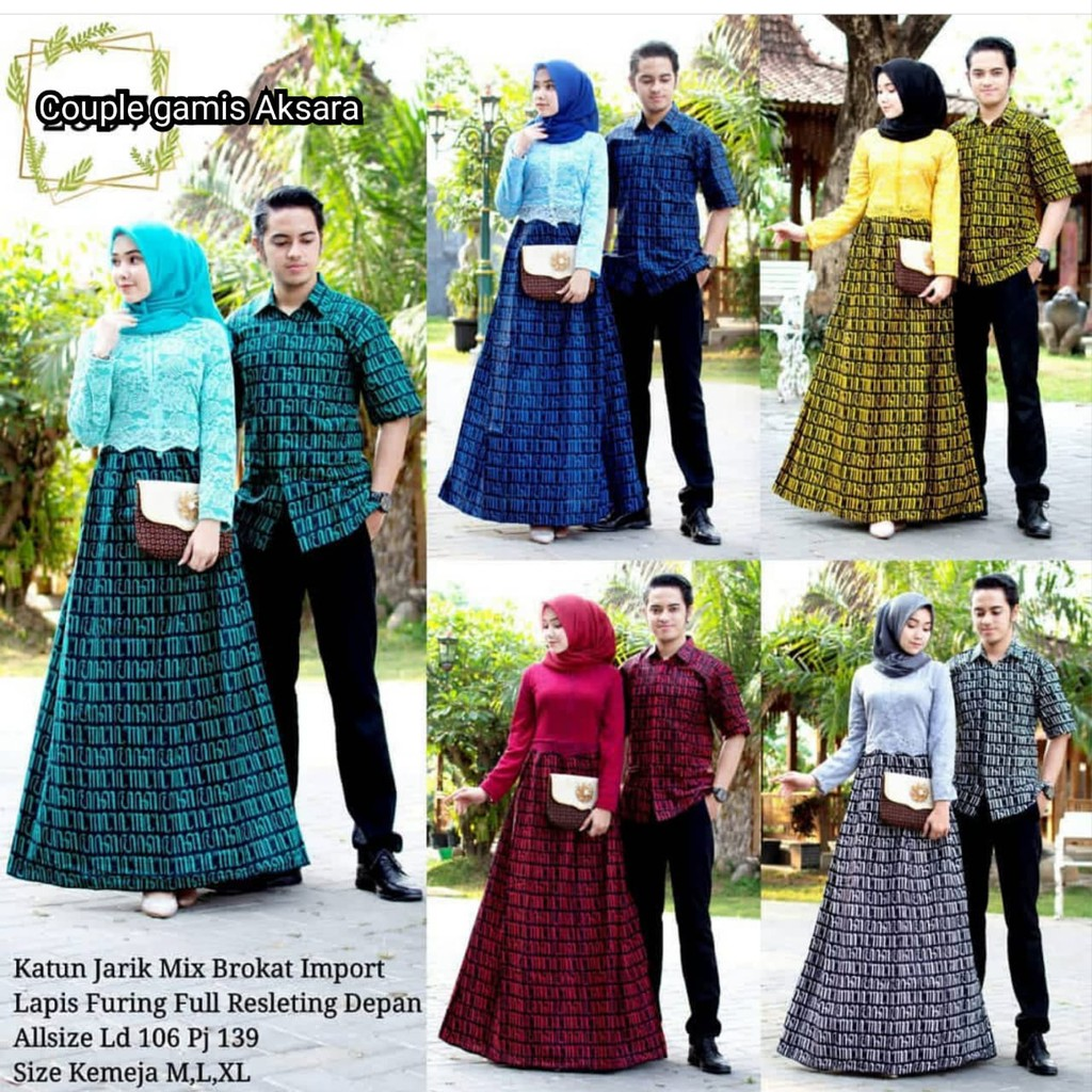couple gamis aksara batik sarimbit busana muslim kombinasi brokat fashion  kekinian pesta party