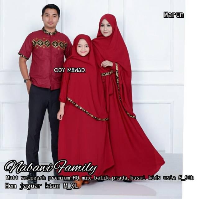 Couple Keluarga brokat Batik  803ff79466