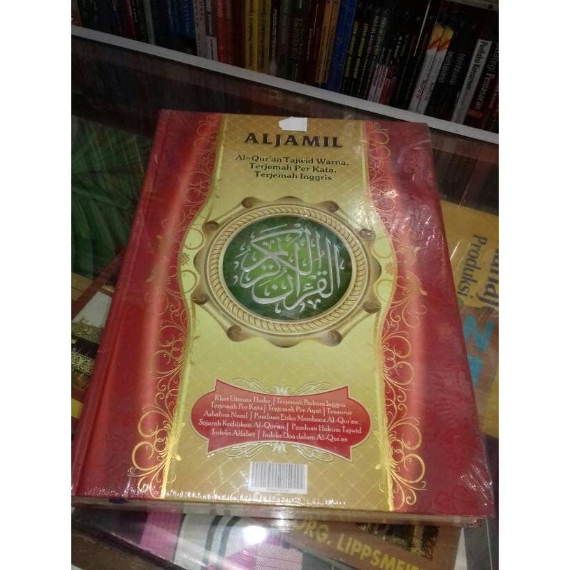 Al Quran Al Fatih Tafsir Perkata A4 Tajwid kode arab ( ukuran besar )   Shopee