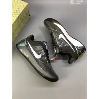 Ready Stock Nike Zoom Kobe A D Ep 12s Pria Sepatu Basket Ungu Pelatihan Olahraga Sneakers 40 46 Shopee Indonesia