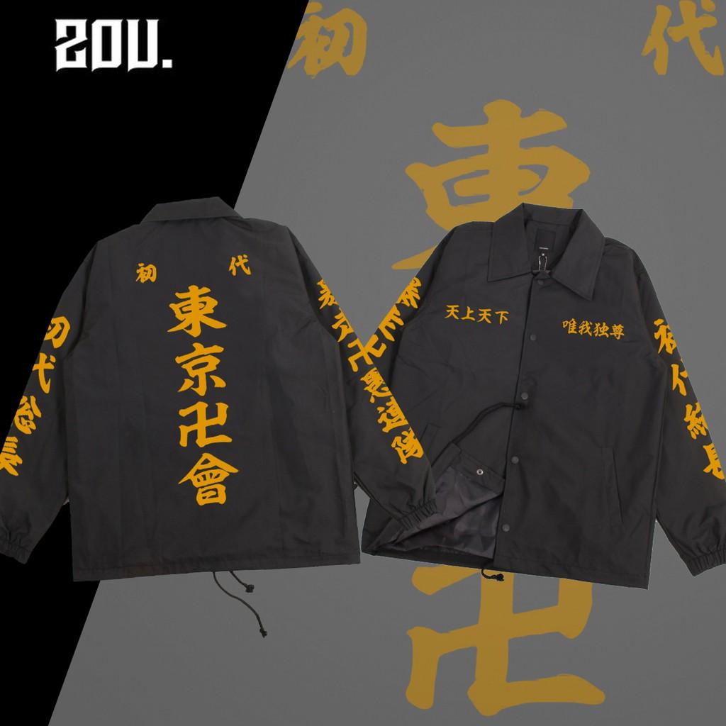 Jaket Coach Anime Tokyo Revengers/ Jacket Tokyo Manji Size M L XL XXL