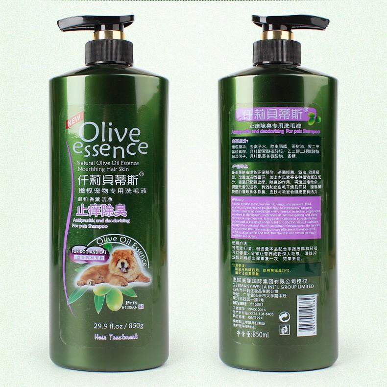 Shampoo Olive 450ml all varian Untuk Anjing dan Kucing-Dog&Cat No4 850ml