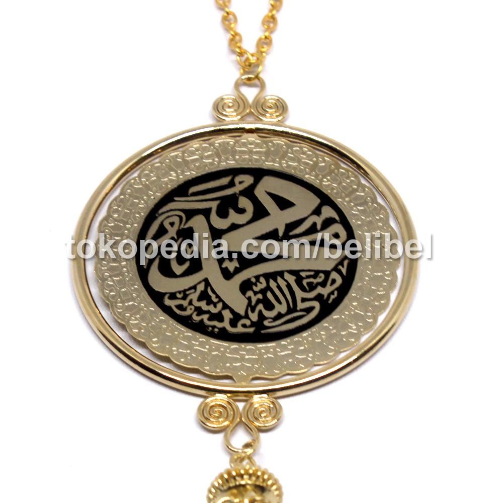Gantungan Mobil Kaca Spion TengahbMotif Kaligrafi Allah Muhammad Kuningan Emas / Kaca Spion Mobil | Shopee
