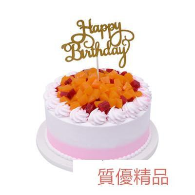 Awe Inspiring Come Here To Buy 2018 Cake Model Fruit Series Simulation Birthday Funny Birthday Cards Online Overcheapnameinfo