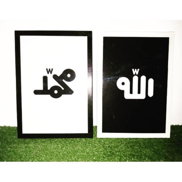 Hiasan Dinding Wall Decor Kaligrafi Allah Muhammad Hitam Putih Simple