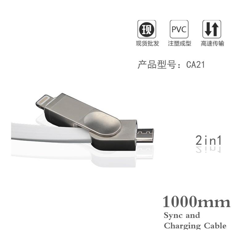 Kabel Charger Dek Pod Charger Meja Magnetis DK31 Untuk Sony Xperia Z1   Shopee Indonesia