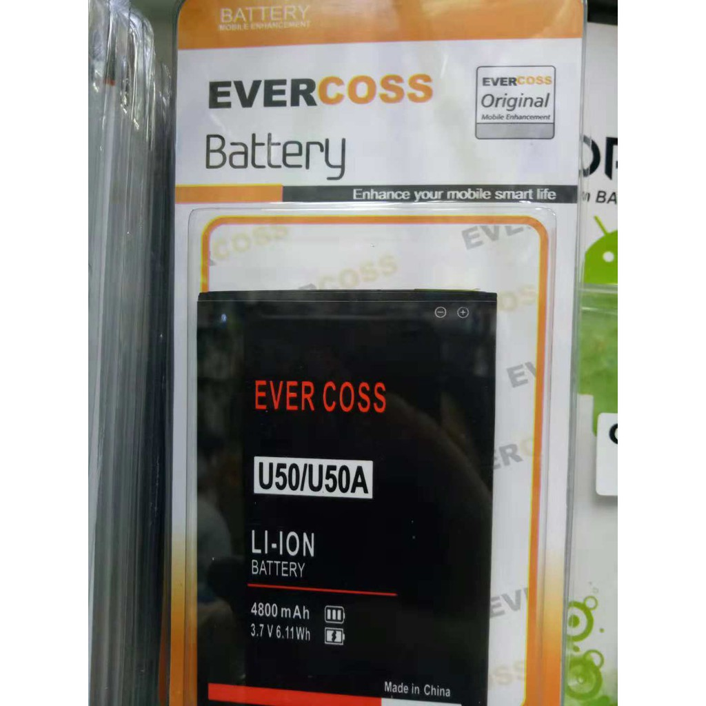 Baterai Evercoss U50 - U50A - A75 Max Original Double Power Batre Battery HP Evercross Cross | Shopee Indonesia