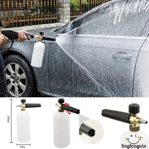 Car Detail Shops Near Me >> Agn Multifunctional Foam Car Wash Spray Gun Cleaning Hose Pipe Lance High Pressure