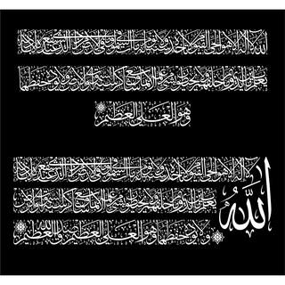 Penawaran Diskon Dan Promosi Dari Stiker Kaligrafi Arab Dan