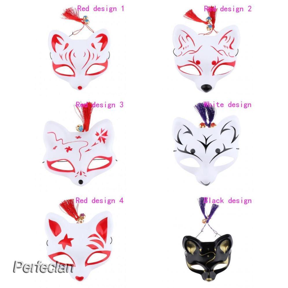 Japanese Anime Manga Cosplay Halloween Lowrie Mask Bells Tassels Hand-Painted