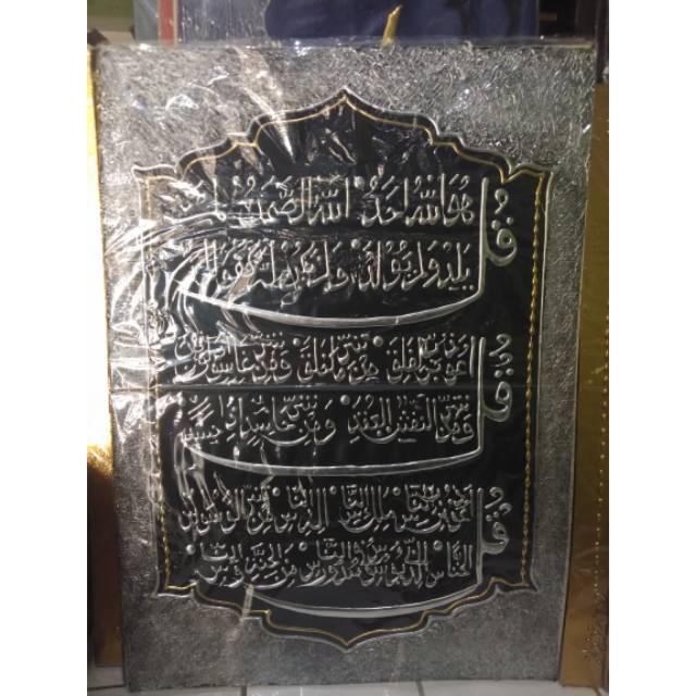 Tulisan Kaligrafi Surat Al Ikhlas - Contoh Kaligrafi