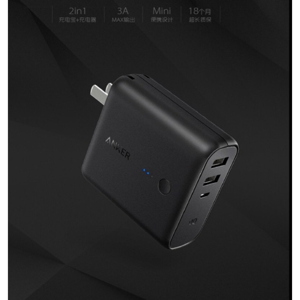 Anker Powercore Powerbank 26800 Usb C Black 27w Charger Us Replacement Apple Mackbook 13inch A1185 Battery 108v 5600mah B1375111 Shopee Indonesia