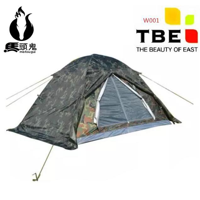 Tenda Camping Matougui YH-076 Double Layer Kapasitas 3-4 Orang Dewasa | Shopee