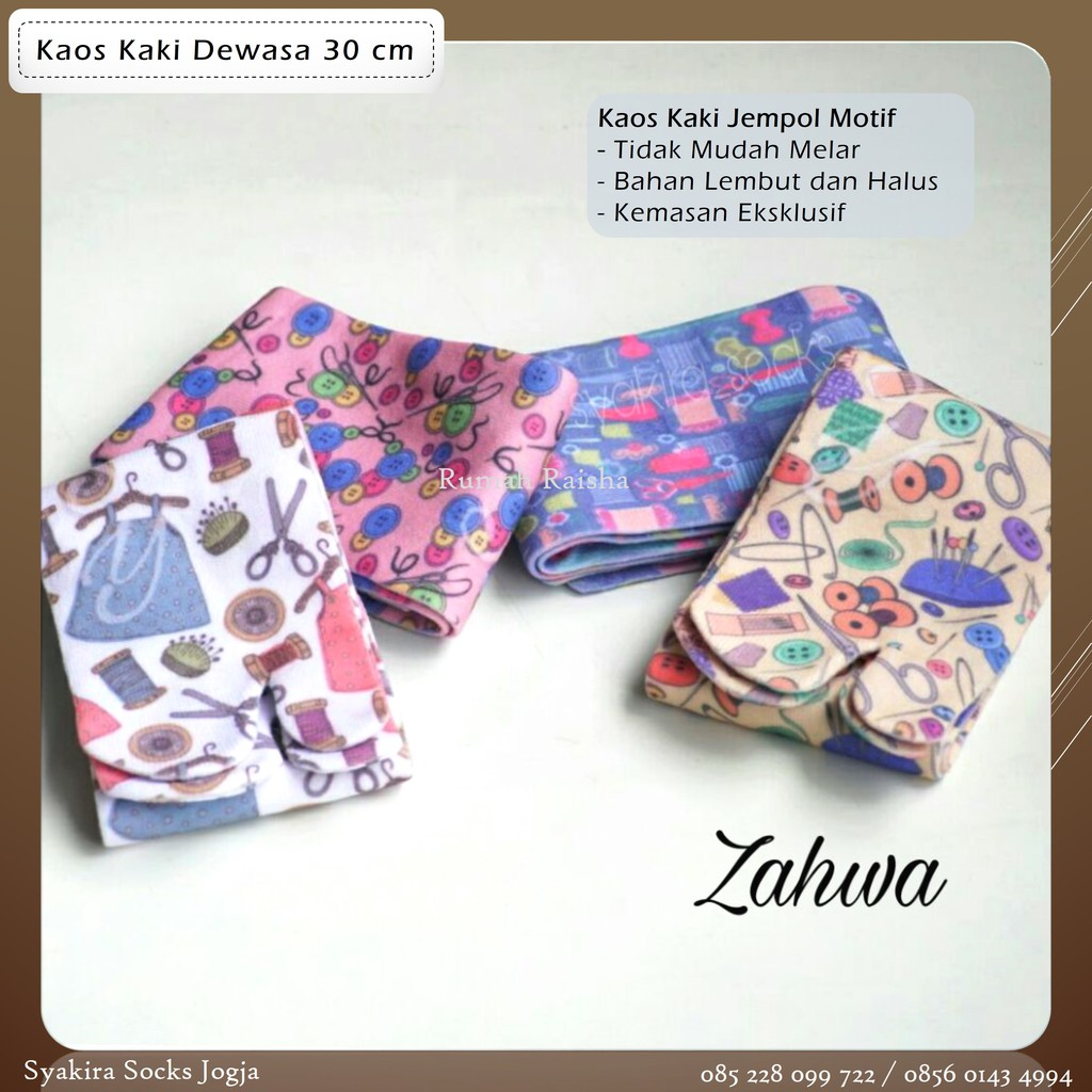 Zahwa Syakira Socks Kaos Kaki Jempol Motif Muslimah Dewasa Warna Tapak Hitam Lusinan Warni Coklat Pastel Dra Shop Shopee Indonesia
