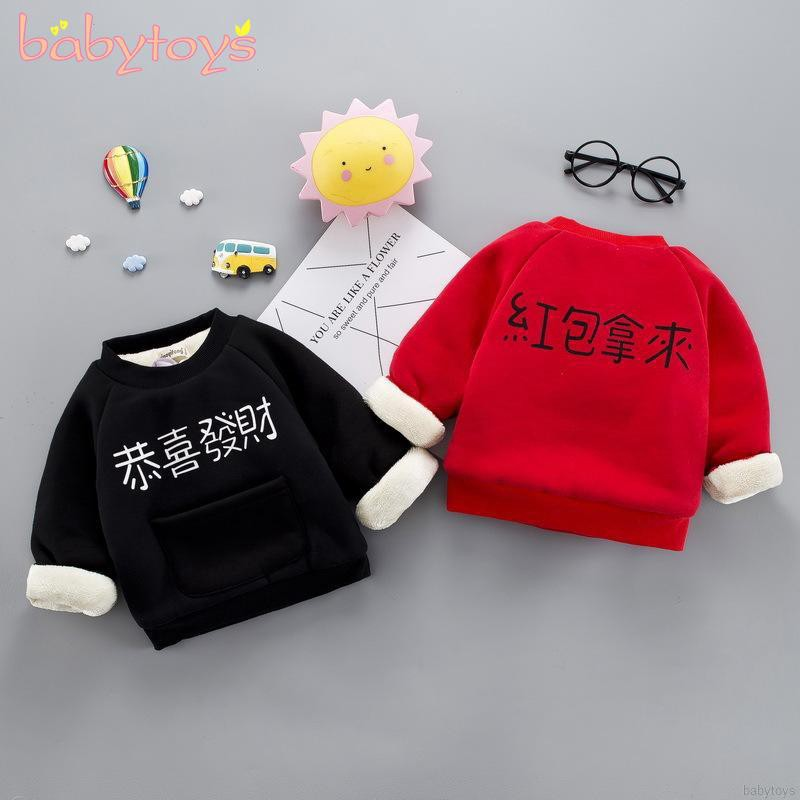 Toddler Clothes Sweater Pullover Outwear Girls Long Sleeve Print Baby Fashion