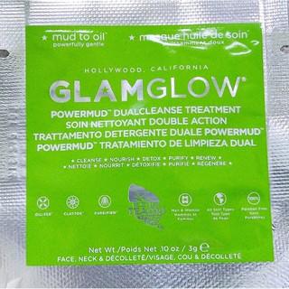 Glamglow Supermud Youthmud Flashmud Gravitymud Powermud Thirstymud Dreamduo Original Sachet Sample 3