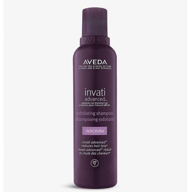 Aveda Invati Advanced Exfoliating Shampoo Rich 50ml 200ml Shopee Indonesia