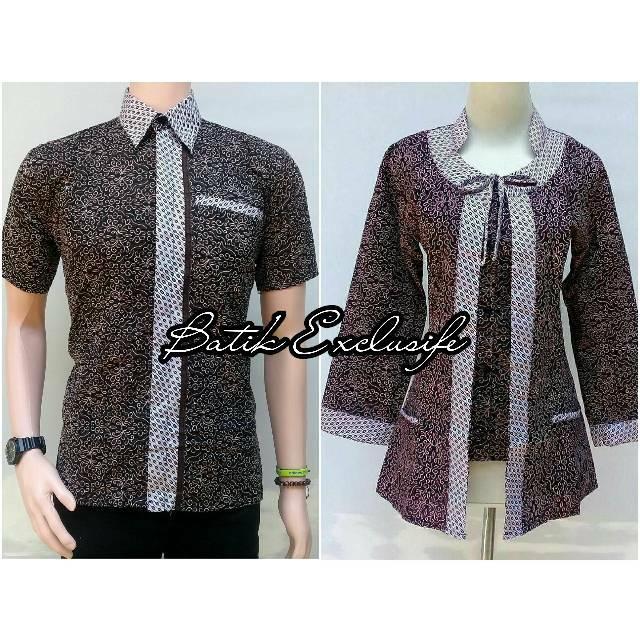 Sarimbit Batik Atasan Batik Couple Keluarga Seragam Batik Guru Baju Kantor Modern | Shopee Indonesia