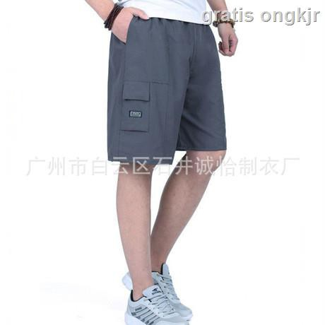 YONGM Mens Casual Elastic-Waist Loose Cotton Line Summer Shorts with Pocket