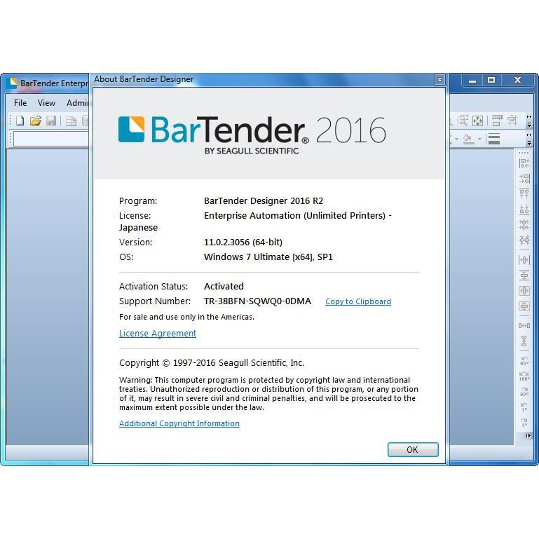 Bartender enterprise automation 2016 serial key generator