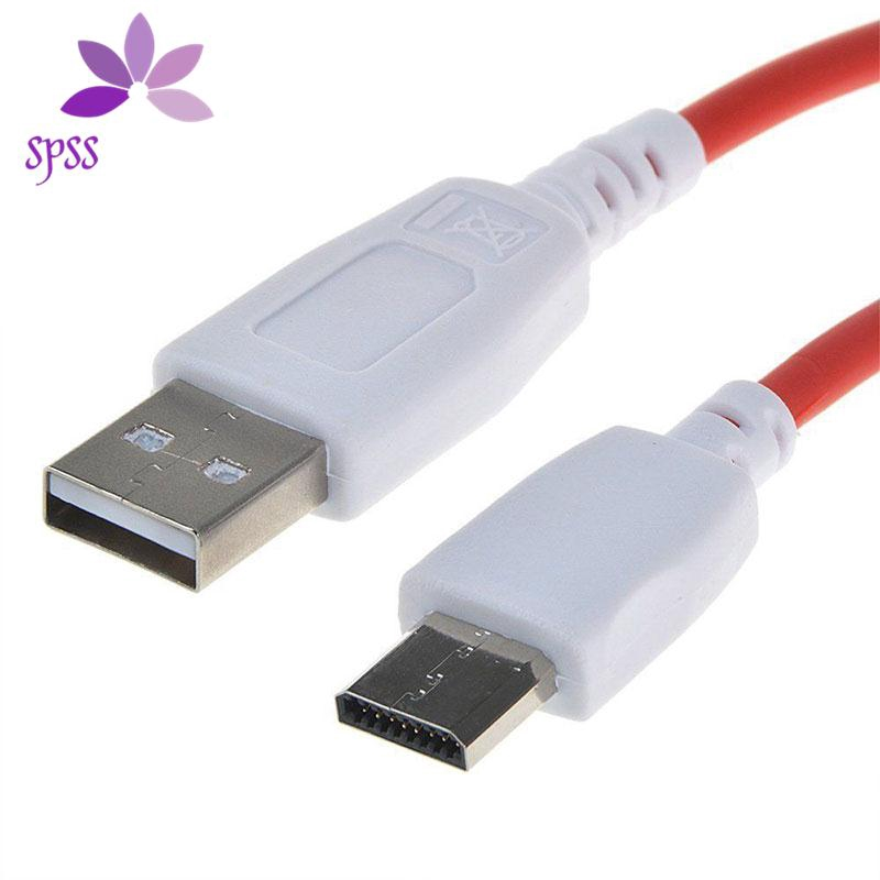 USB cable for NABI XD TABLET