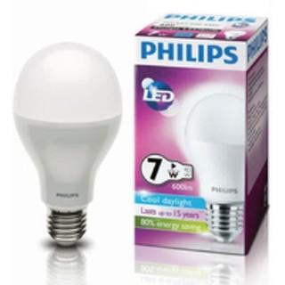 Philips 7 watt Lampu Led Paling Terang Mantap**