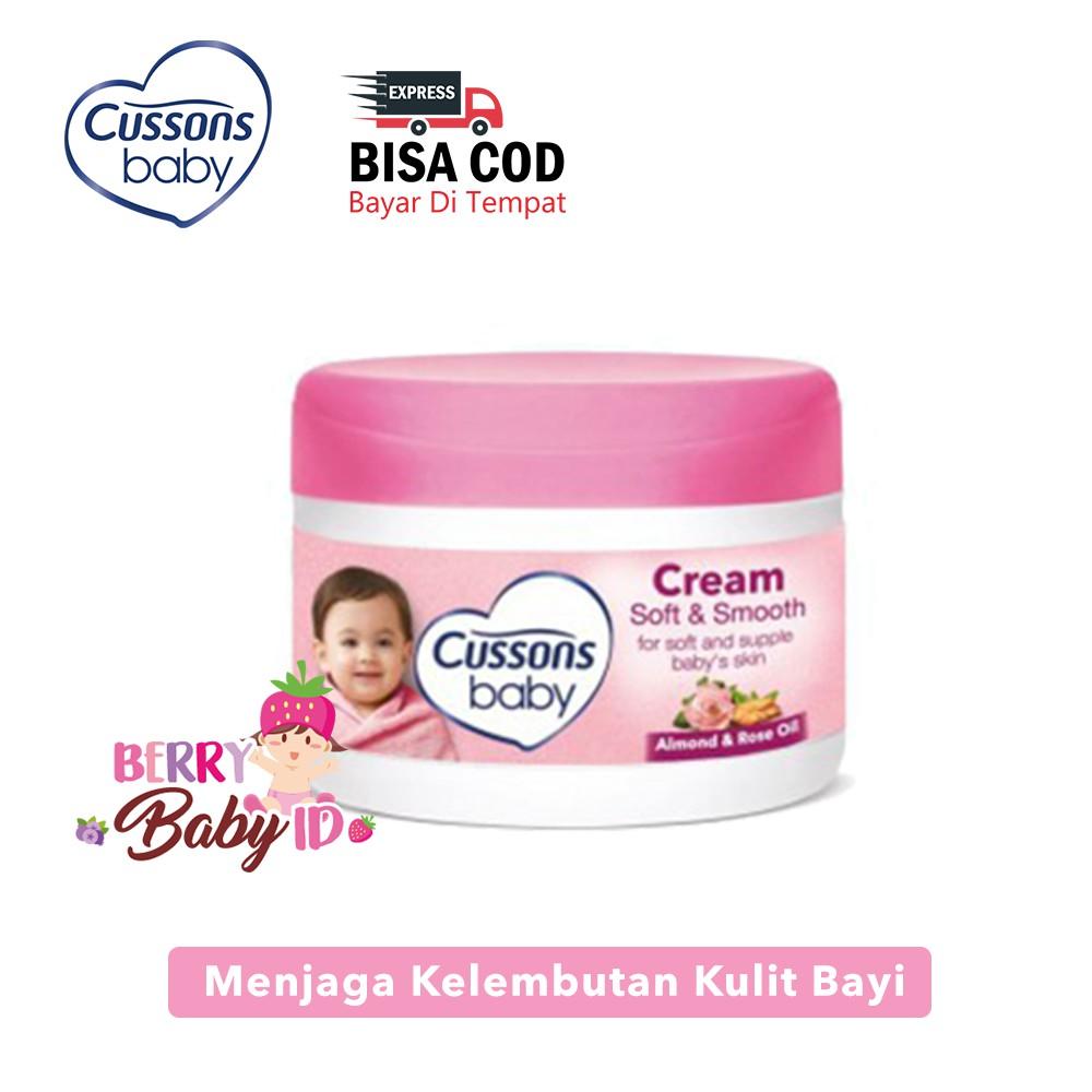 cussons baby cream losion bayi krim bayi blue pink purple 50 gram 100 gram