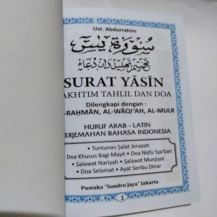 Buku Yasin Takhtim Tahlil Dan Doa Dilengkapi Surat Al Mulk
