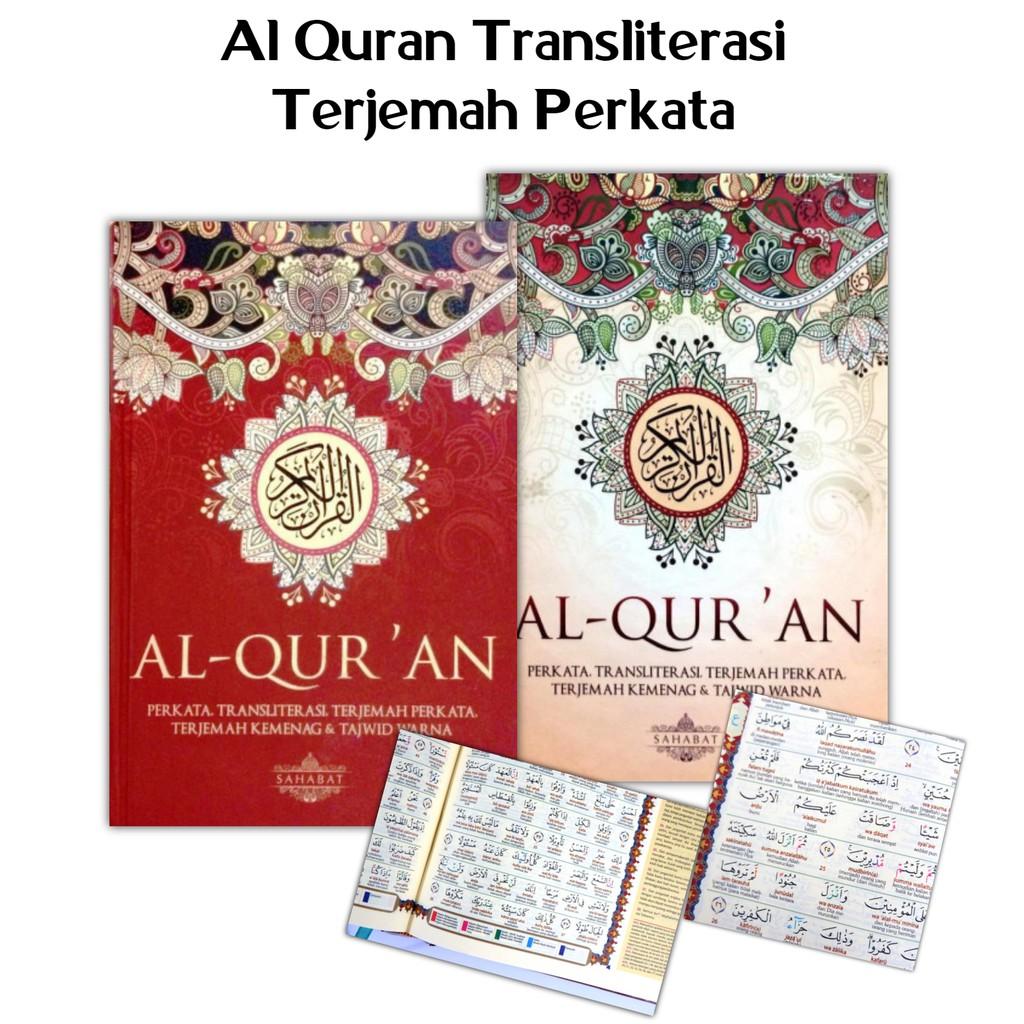 Unduh 900 Gambar Animasi Al Quran Dan Tasbih Hd Paling Baru